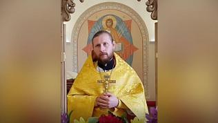 «Бог бережёт нас»: священник-блогер о том, почему русские не будут богаты