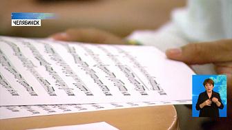 В симфонический оркестр набирают музыкантов