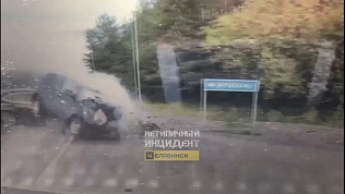 Момент тройного ДТП на трассе М-5 попал на видео