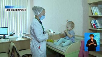 28 медиков отправились работать на село