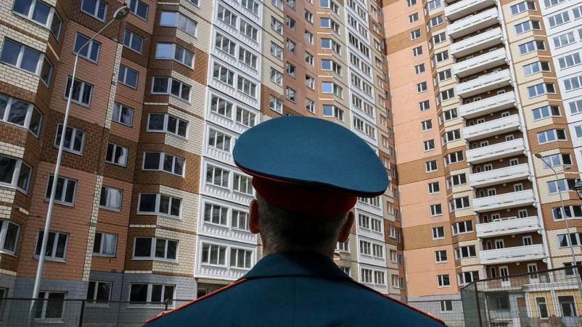 Стоит ли покупать квартиру по военной ипотеке