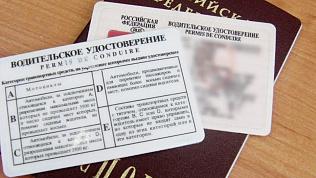 Челябинец подделал документы, чтобы заменить водительское удостоверение