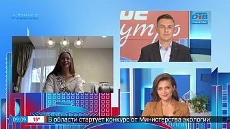 Гость на связи — «Миссис Россия Globe-2020»