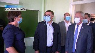 Губернатор инспектирует Карталы и Локомотивный