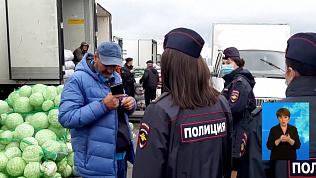 На челябинских рынках нашли нарушения