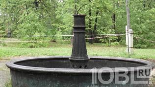 250-летний фонтан отреставрируют в Кыштыме