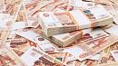 Свыше 285 миллионов рублей похитила челябинская компания при исполнении госконтракта от Минпрома РФ