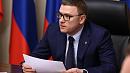 Алексей Текслер подвёл итоги визита в Коркинский район