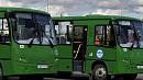 Новые автобусы появились в Троицке