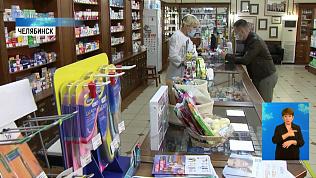 Южноуральцы стали чаще покупать лекарства