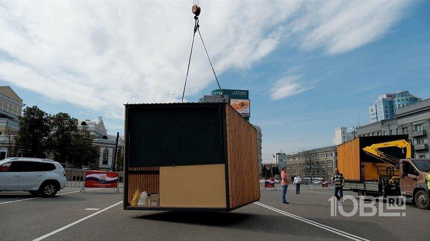 В администрации Челябинска назвали новую дату открытия ярмарки на площади Революции