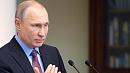 Владимир Путин считает переход на дистанционное обучение нецелесообразным