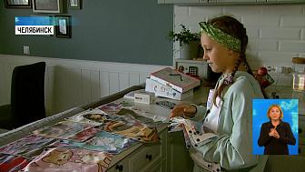 11-летняя школьница запустила свой бизнес