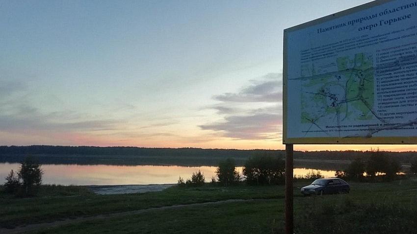 Стало известно о состоянии озера Горькое, которое объявили обмелевшем