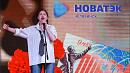 «НОВАТЭК-Челябинск» приглашает на концерт «Огонь Победы»