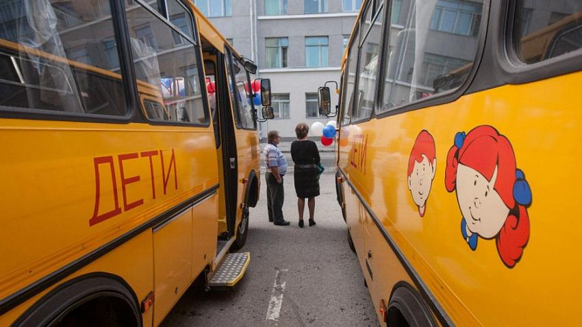 Алексей Текслер поручил обеспечить учеников школьными автобусами