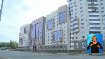 Открылось новое общежитие ЮУрГУ