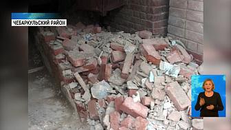 В общежитии Чебаркуля рухнула стена
