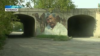 Портрет Верещагина появился на железнодорожном мосту