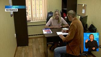 Осужденным помогут вернуть утерянные документы