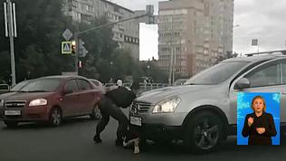 Мужчина лёг под колёса легковушки