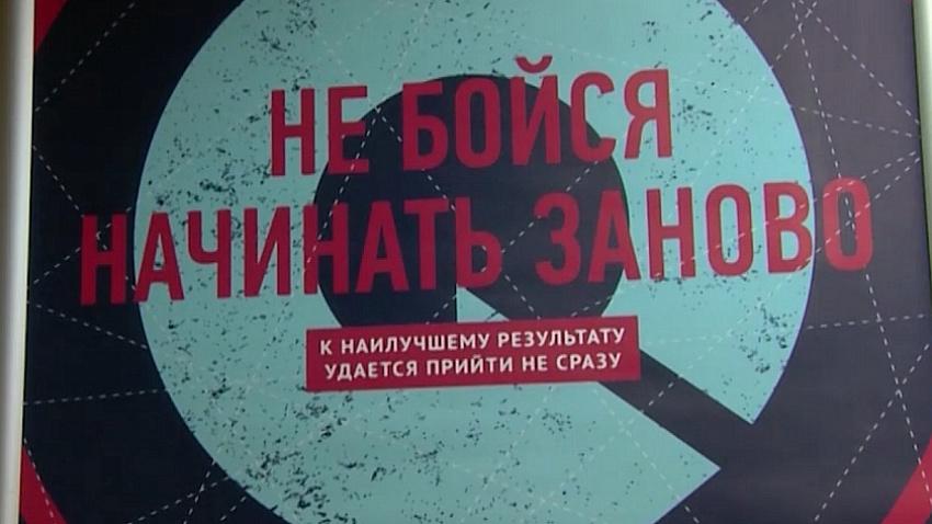 В Челябинске открылось «Социальное бюро» для бывших заключенных
