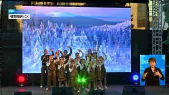 В Челябинске прошёл концерт «Огонь Победы»