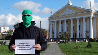 «Виновников» проблем в Челябинске назвал Чистомэн