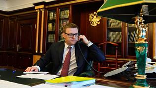 Замуправляющего делами губернатора Челябинской области ушёл в отставку