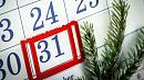 31 декабря может стать выходным в 2021 году