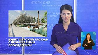 Набережную вдоль «Мегаполиса» преобразят в Челябинске
