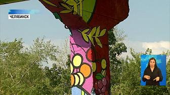 Серые колонны разрисовали в парке «Плодушка»