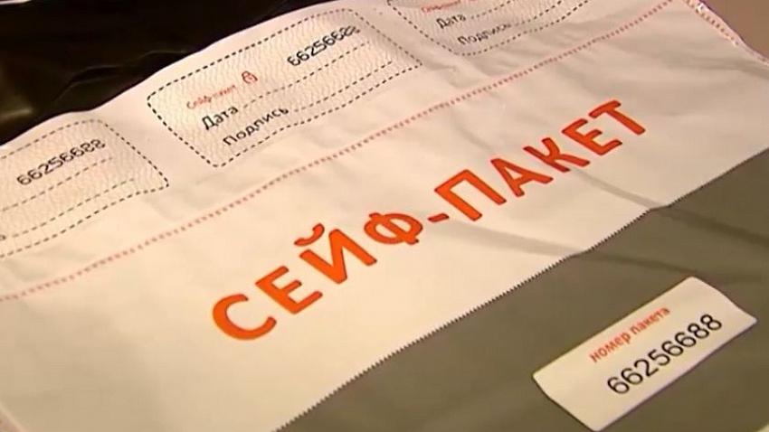 В Челябинской области бюллетени с досрочного голосования будут хранить в сейф-пакетах