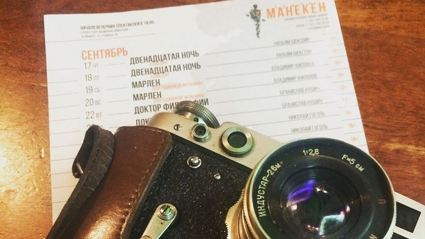 В челябинском театре откроется кофейня