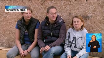 3 сестры переехали жить в деревню