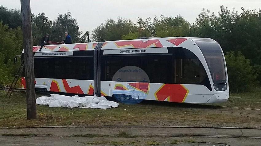В Челябинске протестируют новый низкопольный трамвай