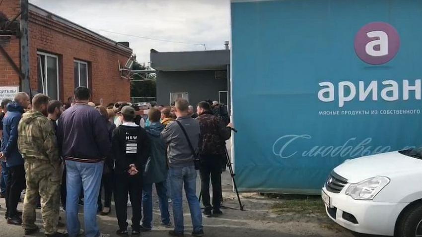 Агрофирма «Ариант» закрывает завод в Миассе
