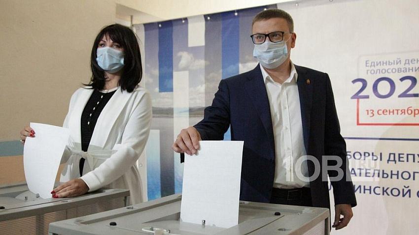 В Челябинской области организовано досрочное голосование
