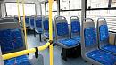 Жители села Яраткулова вновь жалуются на отсутствие рейсового автобуса