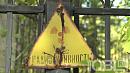 Экскурсии в секретную лабораторию «Б» начали проводить в Челябинской области