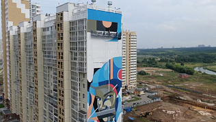 «Искусство улиц» — спецрепортаж о фестивале граффити в Челябинске