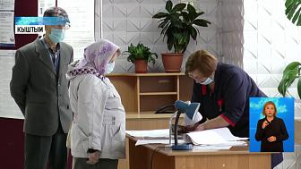 Участки для голосования открылись в регионе