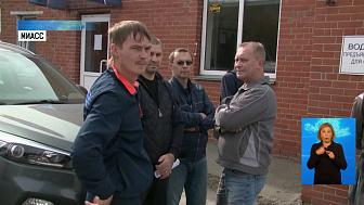200 сотрудников «Ариант» остались без работы