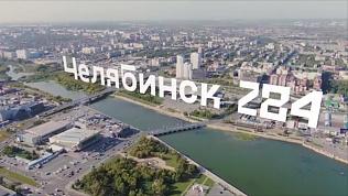 Видеопоздравление Алексея Текслера с Днём города