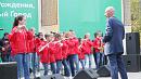 Детский фестиваль джазовой музыки прошёл в Челябинске