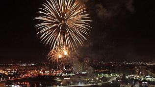 Салют в честь 284-летия Челябинска: праздничная видеозапись