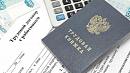 На пособия по безработице в России направят еще 35,3 миллиарда рублей