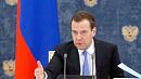 Медведев предложил Текслеру возглавить «Единую Россию» в Челябинской области