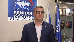 Губернатор Алексей Текслер дал оценку прошедшим выборам: видеозапись интервью