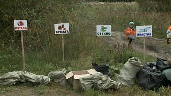 Волонтёры очистили берег реки в машгородке